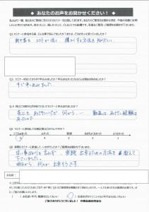 201410スマホ動画セミナー感想k